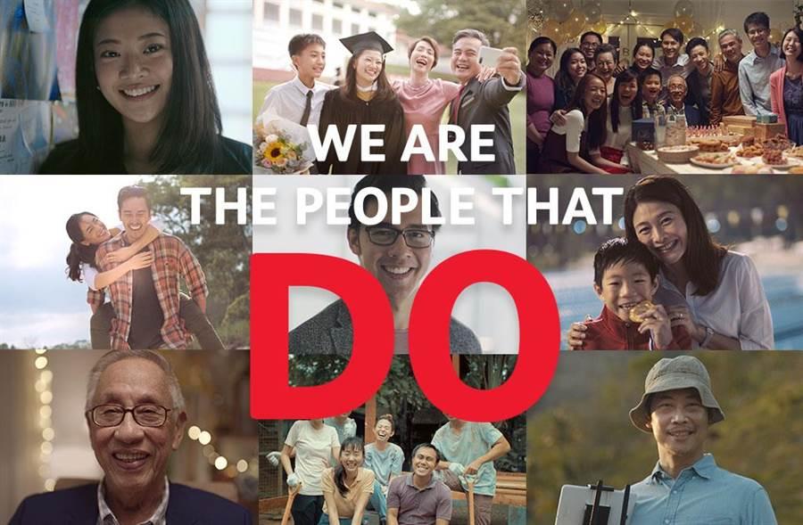 保誠人壽推出「WeDO」品牌形象廣告-用行動 成就想望(保誠人壽提供)