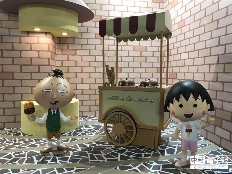 想吃冰淇淋嗎?永澤老闆親手服務。