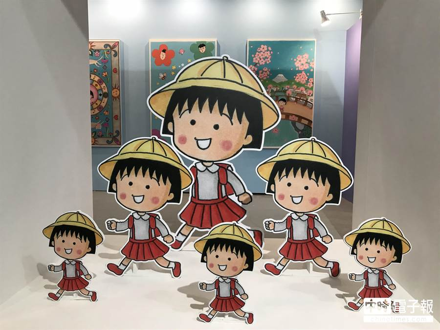重現小丸子剛出版的模樣,向作者櫻桃子致敬。