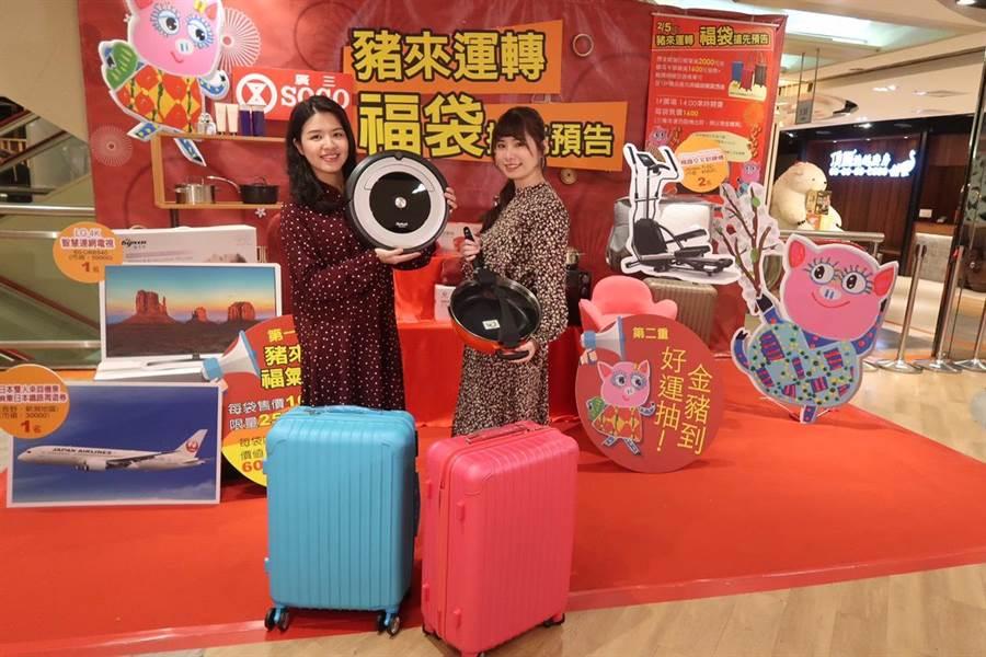 台中廣三SOGO豬年福袋,採用防刮輕量行李箱為外包裝,限量250個。(圖/曾麗芳)