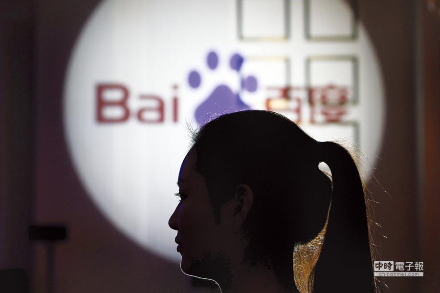 大陸官方報告顯示,去年11月涉嫌違法的2,670條廣告中,百度、京東、搜狗等App就占了93.93%。圖/路透