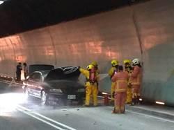 影》國道五宜蘭往台北雪隧出口 轎車冒煙一度單向通行