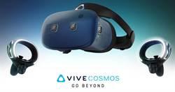 CES/HTC發表全新高階VR顯示器VIVE COSMOS