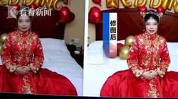 婚攝修圖修太大 新郎收婚照傻眼:這不是我老婆