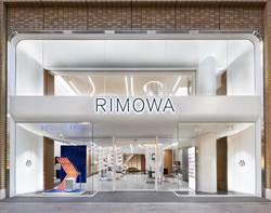 RIMOWA代理權交棒 最快3月開設新Logo門店