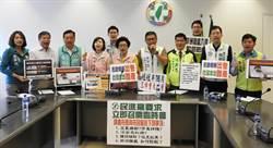 民進黨團要求市長提出報告 中市府:各項市政持續推行中