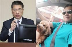 名嘴點名徐國勇 批內政司法委員60年沒修「這法條」超怠惰!