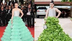 超強時尚胖妹!用青菜做禮服 一秒變范冰冰