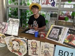 竹市街頭藝人受理報名 首次開放團隊報考