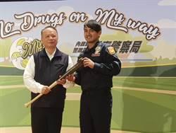 影》林子偉化身霹靂小組緝毒幹員 公益擔任刑事局反毒大使