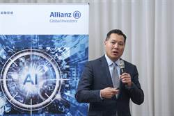 安聯首發AI基金布局三大亮點產業