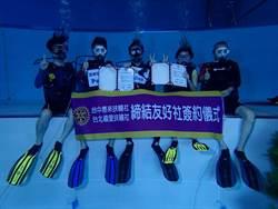超狂水下簽約!台灣扶輪史上第一次!