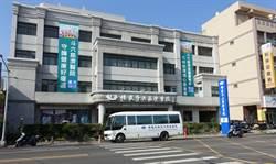斗六慈濟醫院增設30床 將成長照後送據點