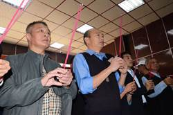 韓國瑜到城隍廟參拜 祈求民眾平安