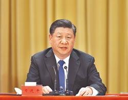 北京不願激化兩岸民間對立!小英挑釁 陸觀察評估留餘地