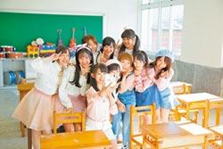 AKB48 Team TP揭校園糗事