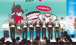駐泰國代表處推出 新南向台泰好手冊