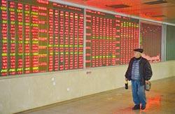 中國基金夯 去年淨流入350億美元