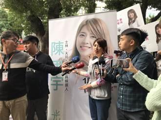 蔡英文撒400億紅包 陳思宇:應拿來裝中小學冷氣