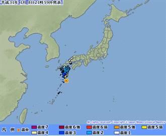 日本也震了!九州種子島近海21:39發生規模6.4地震