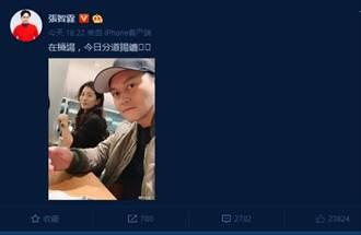 驚!張智霖PO文 曝與袁詠儀「分道揚鑣」