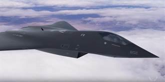 革命性概念下第6代戰機9大特徵