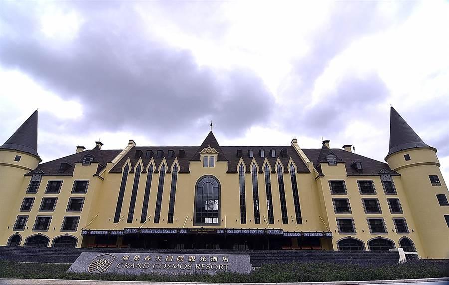 位在花蓮縣瑞穗鄉、斥資60億元、耗時7年興建的「瑞穗春天國際觀光酒店」,即日起開始試營運。(圖/姚舜)