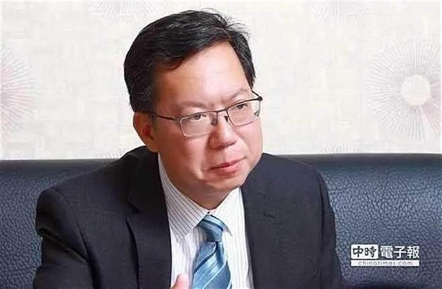 桃園市長鄭文燦。(本報資料照片)
