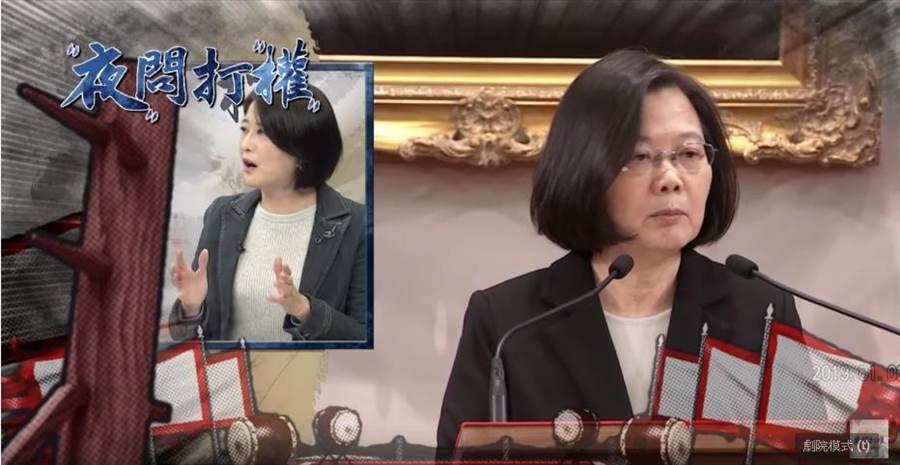 《夜問打權》預告  北京已重新定義九二共識?! 蔡總統說謊扭曲事實!