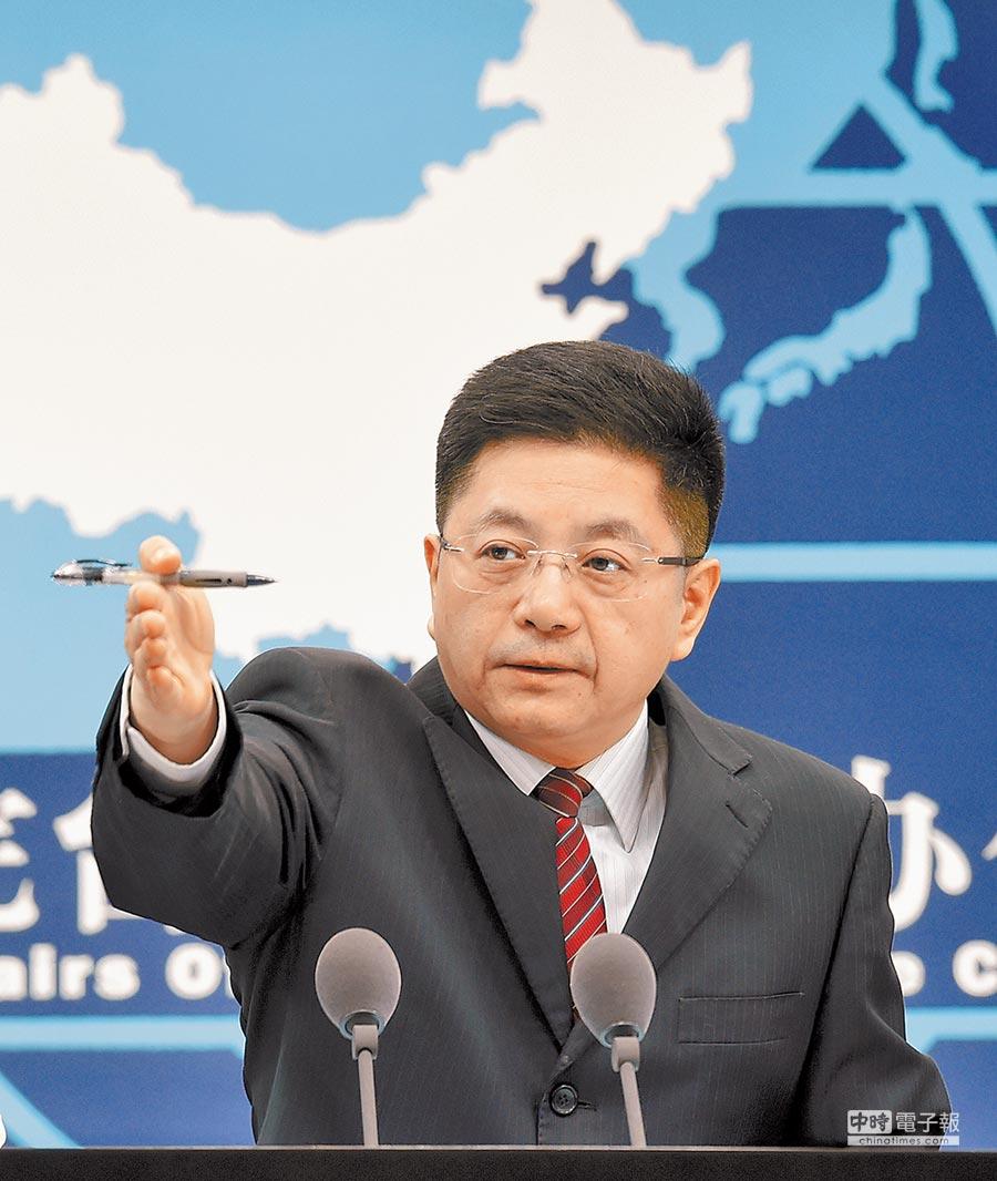 大陸國台辦發言人馬曉光3日發新聞稿,點名蔡英文總統是「赤裸裸宣洩兩國論」。(中新社資料照片)