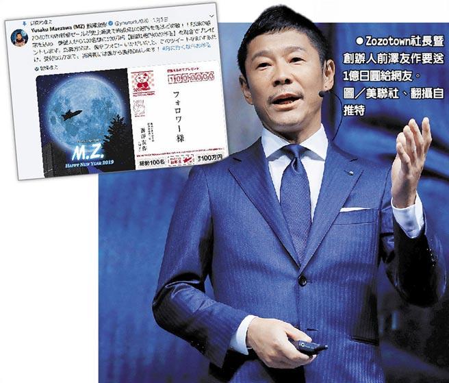 元 社長 zozotown なぜ、「ZOZOTOWN」の前澤社長は一代で1兆円企業を築けたのか?そして、剛力彩芽との相性は?