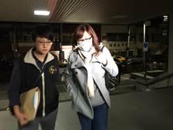影》聯合醫院藥劑部主任涉貪2被告抵地檢署說明