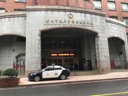 疑涉嫌冒領加班費 瑞芳警官遭檢調約談