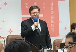 鄭文燦:貪汙零容忍 清廉服務不能打折扣