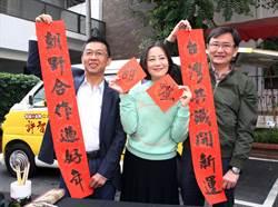 鄭麗君被呼一巴掌 吳思瑤疾呼:痛在全台灣社會心裡