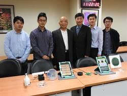室內空氣救星  科技部協助研發氣體感測器