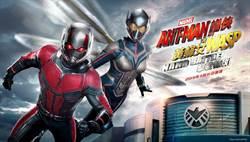 香港迪士尼樂園「蟻俠與黃蜂女:擊戰特攻!」3月31日開幕