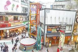 台北西門商圈人潮湧現持續 躍居「美妝一條街」