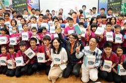 影》韓市長夫人李佳芬訪甲仙小林國小籲教育應著重學習態度