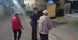 失智翁單車流浪15公里 警方送返家妻子好激動