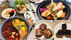 香港最好吃素食來台!嗜辣必吃 四川麻辣鍋