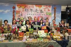 台南市雜糧伴手禮過年送禮自用兩相宜