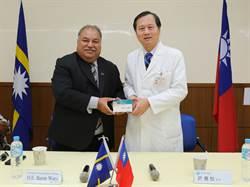 諾魯總統訪台感謝中榮醫療外交十年有成