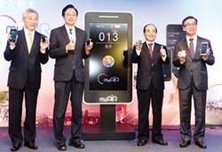 台灣大myAir隨身PM2.5偵測器 上市