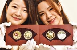 金豬生肖紀念套幣 17日開賣