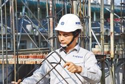 Alfa Safe鋼筋系統化工法 降低人為施工不良率