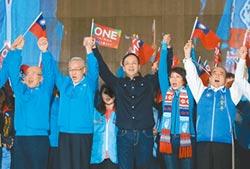 國民黨總統提名 考慮仿美式初選
