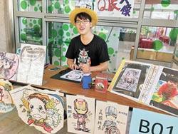 竹市街頭藝人 開放團隊報考