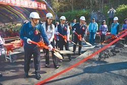 隆華橋重建 正式動土