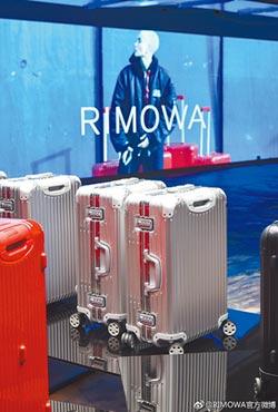 RIMOWA在台代理權 美之心接棒